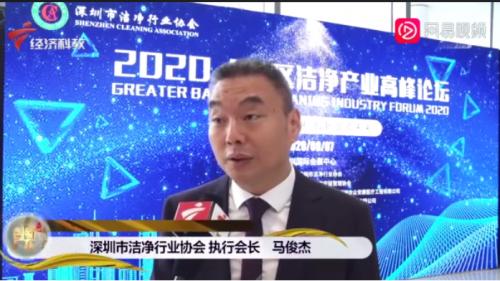 猎媒传播:广东电视台《创新广东》栏目官方启动对外活动邀约服务