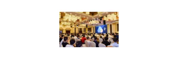 明源云采购2021工程营销创新高峰论坛圆满落幕