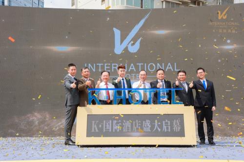 打破传统酒店的边界,南宁K∙国际酒店正式启幕!