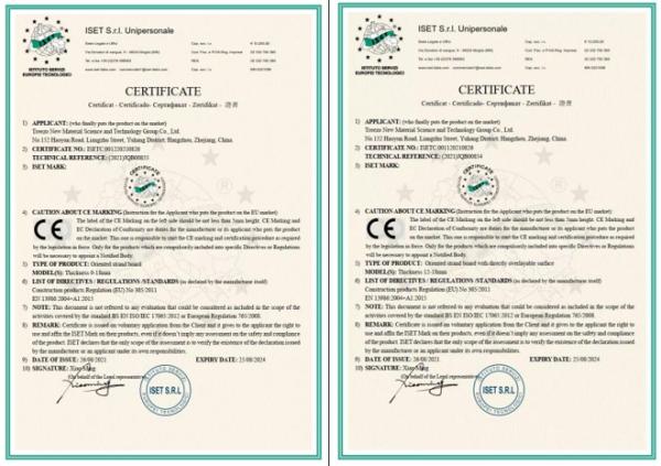 好消息!千年舟集团荣获CE认证证书!